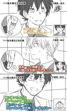 はゆり (@Yuru_conan2) さんの漫画   35作目   ツイコミ(仮) Detective Conan Wallpapers, Gosho Aoyama, Amuro Tooru, Magic Kaito, Case Closed, Grimm, Baileys, Childhood, Manga