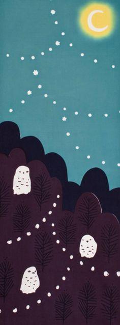 Japanese Tenugui Towel Cotton Fabric, kawaii Owl, Moon Design, Hand Dyed Fabric, Modern Art Fabric, Bird, Home Decor, Headband, Scarf, wf012