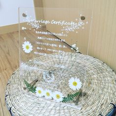 無印のアクリルボード×押し花を使った結婚証明書の作り方 | marry[マリー] Wedding Images, Diy Wedding, Dream Wedding, Diy And Crafts, Marriage, Crochet Hats, Birds, Display, Weddings