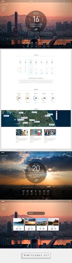 NAVER Weather_Proposal Jungho Park