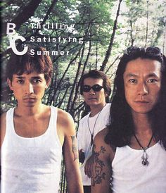 SUMMER TIME BLUES - Snowbilly