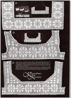 Дуплет Лето в деревне - Crochet Entremeios Aplicações Crochet Yoke, Crochet Fabric, Crochet Collar, Crochet Blouse, Crochet Chart, Irish Crochet, Crochet Stitches, Crochet Patterns, Crochet Granny