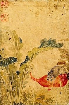 (Korea) 서설홍청 by Hyeonjae Shim Sa-jeong (1807-1769). ca 18th century CE. color on paper.