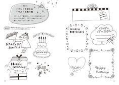 デザイン > ボールペンでかんたんイラスト帳