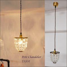 在庫限り-プチクリスタルガラスシャンデリアTASSE※シェードのみ - SELFISH +NET SHOP+   おしゃれな照明・天然木の家具・かわいい雑貨   セルフィッシュ