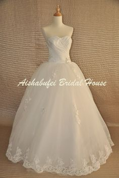 Sweetheart lace applique ball gown