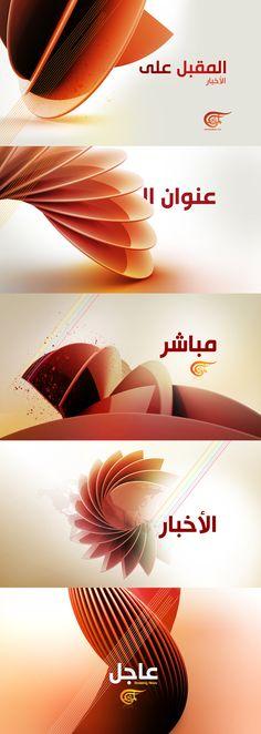 Al Mayadeen TV - Carla Dasso