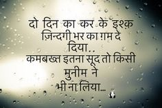 Latest new sad shayaris 2017   Happy Diwali Images and HD Wallpaper Happy Holi Images HD Free Download for Facebook 2016 Happy hug day 2017 quotes romantic messages cute Couple 2017 Latest new sad shayaris 2017