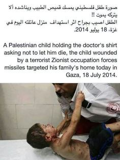 Imagine this being your child, brother, cousin, neighbor.. God help these kids.. heartbreaking is an understatement