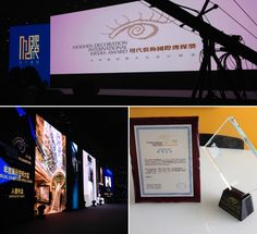 We are very happy to announce that our project 'Climate Control' has won the Annual Exhibition Space Award at the 14th Modern Decoration International Media Awards (2016) in China last night.