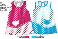 Baby Dress Design, Baby Girl Dress Patterns, Frock Design, Little Girl Dresses, Sewing For Kids, Baby Sewing, Baby Frocks Designs, Kids Frocks, Toddler Dress