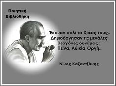 Greek Quotes, Ancient Greek, Beautiful Words, Personality, Mindfulness, Books, Life, Tone Words, Libros