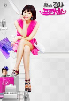 Princess Prosecutor - 검사 프린세스 (2010) -The adored daughter of a wealthy CEO becomes a revered prosecutor but has no interest in fighting for justice for her clients. -Starring: Kim So-Yeon, Park Shi-Hoo, Kim Sang-Ho, Park Jung-Ah -SBS #KDrama Kdramas To Watch, Drama Fever, Fight For Justice, Kim Sang, In And Out Movie, Ad Fashion, Cute Stories, Cool Style, Cool Outfits