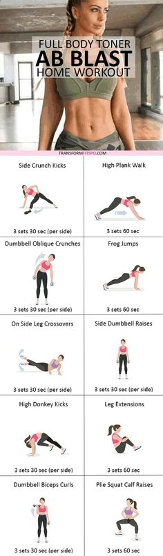 Belly Fat Workout - #womensworkout #workout #femalefitness Repin and share if this workout revealed your abs! Click the pin for the full workout. Do This One Unusual 10-Minute Trick Before Work To Melt Away 15+ Pounds of Belly Fat