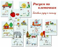 View album on Yandex. Bullet Journal, Album, Holiday Decor, Drawings, Yandex Disk, Sketches, Drawing, Portrait, Draw