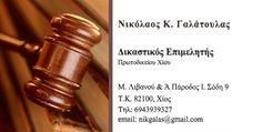 Νικόλαος Κων. Γαλάτουλας Δικαστικός Επιμελητής Πρωτοδικείου Χίου  Ενέργεια επιδόσεων δικογράφων και εξωδίκων εγγράφων, αυθημερόν στην περιφέρεια του Πρωτοδικείου Χίου, η εκτέλεση των αναφερομένων στην παράγραφο 2 του άρθρου 904 Κώδικα Πολιτικής Δικονομίας εκτελεστών τίτλων και η εκτέλεση κάθε άλλου καθήκοντος, που μου έχει ανατεθεί με νόμο.   Νικόλαος Κων. Γαλάτουλας   -Δικαστικοί Επιμελητές   6943939327   nikgalas@gmail.com