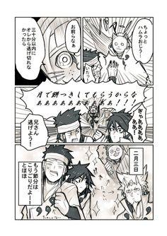 Медиа-твиты от 朝藤 (@asa11fuji) | Твиттер