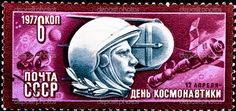 http://static4.depositphotos.com/1000251/282/i/950/depositphotos_2820904-Postage-stamp-celebrate-Space-Day.jpg