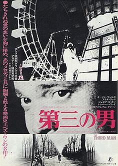 The Third Man,1949