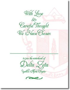 Delta Zeta Sorority Bid Day Cards and Invitations Vertical Crest Design - customized for your chapter! http://www.trulysisters.com/delta-zeta-sorority/bid-day-cards/invitation-style-e