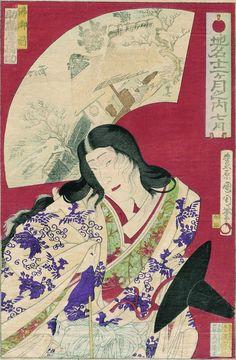Kunichika / Suketakaya Takasuke IV
