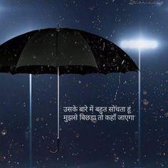 Weather, Feelings, Movies, Movie Posters, Film Poster, Films, Popcorn Posters, Film Posters, Movie Quotes