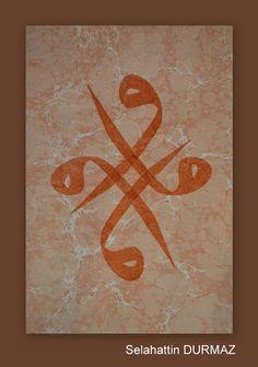 Selahattin Durmaz ﷲ ٠٩٧٦٥٤٣٢١ﷴﷲﷴﷲ٨ ﷺ   السلام عليكم ورحمة الله وبركاته ﷴ ﷺﷻ﷼﷽️ﻄﻈ ☻☼♥♪†ًٌٍَُِْلالافلإ ×ّ•⁂℗ ℛℝℰ ☻ ╮◉◐◬◭ ߛʛݝﲂﲴﮧﮪﰠﰡﰳﰴ ٠ąतभमािૐღṨ'†•⁂ℂℌℓ℗℘ℛℝ℮ℰ∂⊱