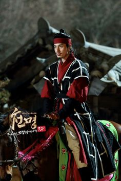 Heaven's Will: The Fugitive of Joseon - Watch Full Episodes Free on DramaFever on @DramaFever, Check it out!