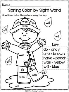 eabc88fcdac2b976b0dd2c06f410948a kindergarten common core kindergarten worksheets spring kindergarten worksheets spring, kindergarten worksheets on pre primer sight word worksheets free