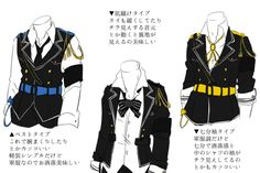 Trendy Fashion Design Sketches For Beginners Men Ideas Anime Outfits, Boy Outfits, Vetements Clothing, Poses References, Fashion Design Sketches, Drawing Clothes, Character Outfits, Look Cool, Costume Design