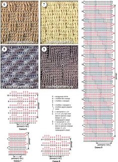 Страница №08 с узорами для вязания крючком. Crochet Stitches Chart, Tunisian Crochet Patterns, Crochet Motifs, Crochet Blocks, Crochet Diagram, Crochet Squares, Knitting Stitches, Knitting Patterns, Stitch Patterns