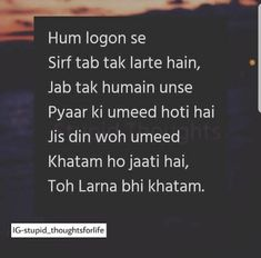 usi fark nhi padte to mujhe bhi nhi karni koi sikhayat. Shyari Quotes, Poetry Quotes, True Quotes, Words Quotes, Qoutes, Urdu Poetry, Breakup Quotes, People Quotes, Feeling Hurt Quotes