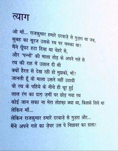 Poem by Harivansh Rai Bachchan Life quotes Pinterest