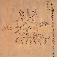 Ancient Chinese star chart: Astronomers  calculated not only the calendar, but also prediction of celestial phenomena and state astrology. They knew as early as 2000 BC, the Luni-solar year with a leap-year rule because of the lunar nodes. Origins can't be certain, but can be traced back to well before Christ's birth. This ancient Chinese chronicles are still considered reliable and relatively complete - also vouched for by the officials because they paid for results with their lives.