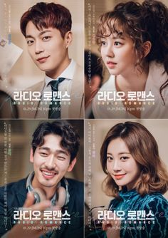 """[Lily's Take] """"Radio Romance"""" Main Cast's Romantic Character Posters"""