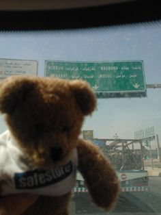 Sammy Bear from Safestore Orpington visited the Middle East. To most this might not seem like your usual holiday but Sammy didn't let this deter him and he took the 12 hour flight to Baghdad, Iraq in his stride, enjoying the on-board snacks and films.  Here he is arriving in Baghdad ready for an exciting holiday in the mostly unexplored and unknown country by westeners.