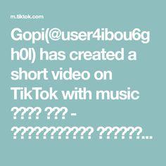 Gopi(@user4ibou6gh0l) has created a short video on TikTok with music அசல் ஒலி - வீரப்பாண்டி ராஜ்🎶🎤. 😋😋😋😋😋😋😋😋😋😋😋😋 Bts Twt, Create Yourself, Texts, Kpop, Music, Muziek, Texting, Musik, Text Messages