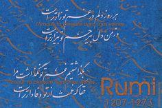 Rumi | believe Rumi should not be translated (I've read soooo many bad ...