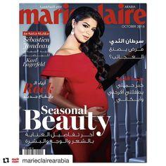 Rima Fakih for Marie Claire Arabia October 2016