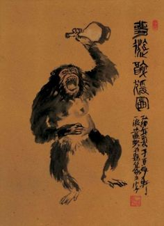(Korea) Monkey by Jang Seung-eop aka Owon. colors on silk. Korean Painting, Chinese Painting, Chinese Art, Korean Art, Asian Art, Korean Traditional, Traditional Art, Japanese Monkey, Arts Ed