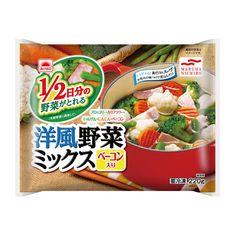あけぼの 1/2日分の野菜がとれる <洋風野菜ミックス ベーコン入り> - 食@新製品 - 『新製品』から食の今と明日を見る!