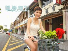 elaine yiu outbound love - photo #32