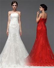 Amylinda Strapless Beading Applique Floor Length Court Train Satin & Yarn Mermaid Wedding Dress
