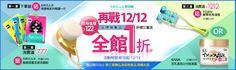 12/11-15SHILLS美肌↘121up,館長推薦,藥妝開架保養,美妝-momo購物網