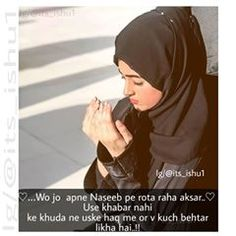 Image may contain: one or more people and text Break Up Quotes, All Quotes, Best Quotes, Hijab Quotes, Muslim Quotes, Quran Quotes Love, Islamic Love Quotes, Grow Taller Exercises, One Sided Love