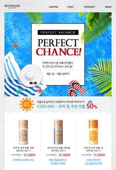 (광고) 완벽한 바캉스를 위한 perfect chance! 포어핏 쿠션 보틀 50%/ 허니젤네일 1+1/ 선 1+1(911)