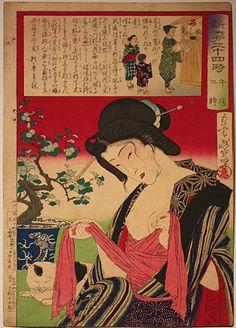 芳年 Yoshitoshi 『新柳二十四時 午後二時』-猫の図-【浮世絵-美人画 Ukiyo-e Beauties】浮世絵・掛軸・書画・骨董・古美術品の販売・鑑定・買取/森宮古美術*古美術もりみや