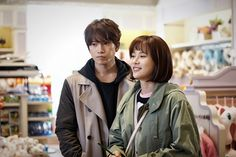 With Do Hyun and Ri Jin reuniting at the end of episode the two will be making up for lost couple's time this week---the final week! In an upcoming episode, our leads will be heading to . Oh Min Seok, Kill Me Heal Me, Hwang Jung Eum, Korean Drama List, Yoseob, Japanese Drama, Good Smile, Ji Sung, Amusement Park