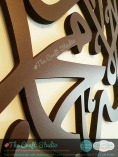Sanin Syed USA Custom Size Mirror Finish Kalimah Shahada Islamic Wall Art The Effective Pictures We Letter Wall Art, Mirror Wall Art, 3d Wall Art, Wall Art Decor, Islamic Decor, Islamic Wall Art, Islamic Gifts, Preschool Crafts, Preschool Alphabet