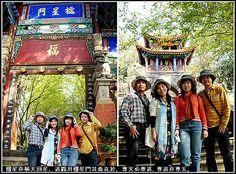 雲南昆明~金殿,中國最大的銅建築~毛哥、我、小鳳、小愛(3) @ 燕青大美女部落格 :: 隨意窩 Xuite日誌